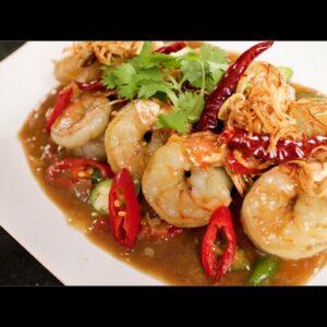Tamarind Shrimp Recipe กุ้งผัดซอสมะขาม - Hot Thai Kitchen!