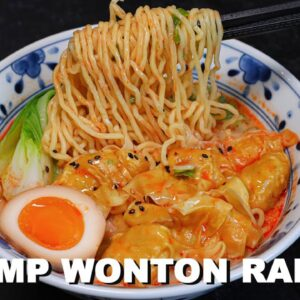 Shrimp Wonton Ramen Recipe at Home | How to Make Shrimp Ramen Better 🦐🍜