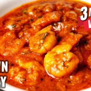 PRAWN CURRY | PRAWNS GRAVY RECIPE | PRAWN MASALA CURRY | SHRIMP CURRY